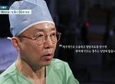 '명의' 정승용 교수가 전하는 대장암 치료법…가수 안치환 암 극복비결