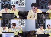 2F 신용재X김원주, 포맨 4기 M/V 리액션으로 지원사격 '훈훈'