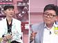 엄영수(엄용수) 나이 69세, 세 번째 결혼 비하인드 공개