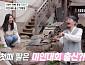 김봉곤 훈장, 미스춘향 출신 큰딸 김자한→파스텔걸스 셋째딸 김도현과 일상 공개