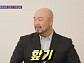 래퍼ㆍ배우 핲기→신계숙 교수, '유 퀴즈' 나이ㆍ성별 초월한 부캐의 세계