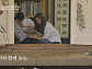 오영주X김현우, '하트시그널 시즌2' 분위기 그대로 비오는 날 LP 감상