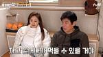 """오나라, 나이 46세 '바퀴달린집' 촬영지 경주 양동마을 채운 흥 """"남자친구 김도훈보다 '바달집'"""""""