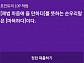 '마뜩하다, 제법 마음에 들만하다' 리브메이트 오늘의퀴즈 정답공개