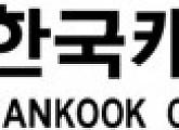 한국캐피탈, 1Q 순이익 115억…61.55% 증가