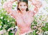 참이슬, 모델 아이유 생일 축하 깜짝 이벤트…미공개 이미지 대방출