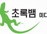 [비즈 스톡] 초록뱀미디어, 주가 3.3% 상승…'펜트하우스 시즌3'ㆍ'결혼작곡이혼작사2' 방송 예정