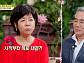 김미화 나이 58세, 남편 윤승호와의 재혼 비하인드 공개(내사랑 투유)