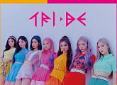 트라이비, 오늘(18일) 2nd 싱글 'Conmigo' 발매