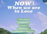 '6월 3일 컴백' 고스트나인, 'NOW : When we are in Love' 스케줄러 공개