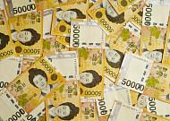 5차 재난지원금 최대 700만원 지급 검토…정부 소상공인 응원