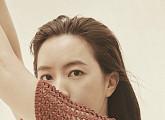 김유미, 밝고 따뜻한 매력 발산 [화보]