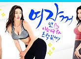 이번엔 여자다…칸테움, 챌린지션 '여자꺼' 개최…1일 예선 시작