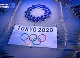 기미가요, 도쿄 올림픽 개회식(개막식)에 울려퍼졌다
