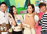SBS 'TV 동물농장'ㆍKBS 'TV쇼 진품명품' 결방…'도쿄 올림픽' 생중계