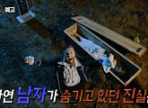 MBC '신비한TV 서프라이즈' '출발비디오여행' 결방…펜싱ㆍ태권도ㆍ유도ㆍ수영ㆍ사격 등 올림픽 중계