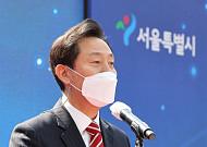 고위공직자 재산 공개…오세훈 48억‧박형준 42억‧기모란 26억