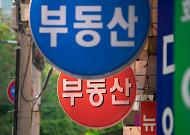 노래방·호프집 줄고, 부동산 중개업소 9000곳 늘어