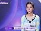 [종합] 'TXT 휴닝카이 여동생' 휴닝바히에→파나틱스 김도아, '걸스플래닛999' 도전…CLC 최유진 7위
