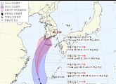 12호 태풍 '오마이스' 경로, 오후 제주도 관통…전국 비 예보