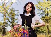 김연아, 꽃보다 아름다운 여신 미모[화보]