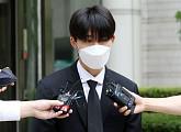 비아이, '마약 혐의' 첫 재판서 선처 호소…檢, 징역 3년 구형