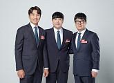 tvN 편성표, 카타르 월드컵 최종예선 레바논 전 중계…손흥민 골 넣을까?