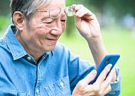스마트폰의 습격, 중장년 근골격 질병 3