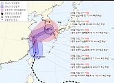2021 태풍 찬투 경로, 중국 상하이 3일 정체 후 제주도로 이동