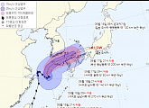 2021 태풍 찬투 경로, 북상 시작…제주 계속해서 강한 비