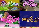 KBS '로드 투 개콘'(가제), 정식 프로그램명 공모전 개최