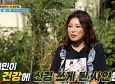"""홍지민 """"엄마 치매 4등급 진단""""…뇌 훈련법ㆍ뇌 해독차 공개(엄지의 제왕)"""