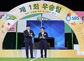 '골 때리는 그녀들' 폐막식, 결승 결과 우승 팀 공개…모델 아이린ㆍ전미라 참석