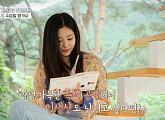 무주 캐리어 펜션→영월 숲속 북스테이, 시나리오 작가 위한 '숙콕' 숙소 추천