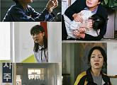 드라마 '홈타운', 미스터리 서막 알린 인물 관계도 오픈…관전 포인트 공개