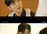'달리와 감자탕' 김민재, 강렬한 첫 등장…새로운 연기 변신
