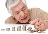 노령연금, 월소득 350만 원 넘으면 차감된다