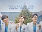 [종합] '슬기로운 의사생활 시즌2' 스페셜, 시즌3로 언젠가는 다시 만나리…후속 '슬기로운 산촌생활'