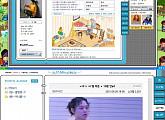 원슈타인, 이효리 '텐미닛' 리메이크 티저 공개…트렌디 보컬 예고