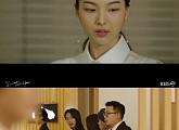 송지원, '달리와 감자탕'서 강렬한 첫 인상 '궁금증UP'