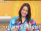 정다혜 제주 집 공개…신체 나이 젊어지게 하는 비밀은?(순간의 선택 골든타임)