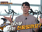 '김준호 클래식 2위 출신' 4개월 70kg 감량 헬스트레이너, '식센2' 마지막회 가짜? 진짜?