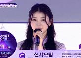 '걸스플래닛999' 최유진ㆍ카와구치 유리나ㆍ션샤오팅, 투표 결과 1순위 유지 성공