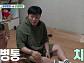 곰팡이 제거제ㆍ탄 냄비ㆍ볼펜 자국 등 박군ㆍ이준혁 '치약' 만능설...'미나리' 한예리 나이 30대에 10대 소녀 연기