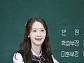 """'기적' 소녀시대 윤아, 나이 3세차 배우 박정민 '아는형님' 직접 섭외…""""이성민, 임윤아 연기 극찬"""""""