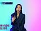 '6시 내고향' 최예림, 생계형 소리꾼의 에미넴 랩…가사 실수에도 2라운드 진출