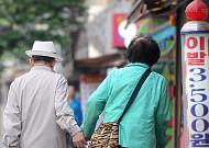 [노인의 날] 노인 인식 세대 간 격차, '노인차별' 키운다