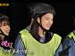 정준하ㆍ있지 예지ㆍ우주소녀 루다ㆍ비비, 다음주 '런닝맨' 황금비율 레이스 출연 예고