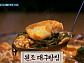 삼각지 대구탕ㆍ동두천 경양식 집, '노포의 영업비밀' 밝힌다
