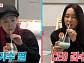 '개코 부인' 김수미ㆍ'하하 와이프' 별, 나이 동갑 이현이와 홍성기 집 홈캉스…'동상이몽2' 다음주 예고